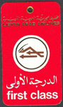 Libyan Arab Airlines 1st Class Tag