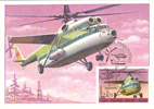 Mil Mi-6 Maxicard with FDC-USSR Stamp